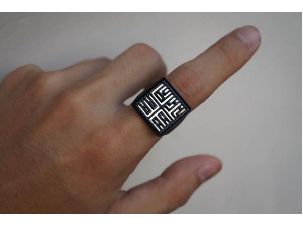 Sesame-Ring