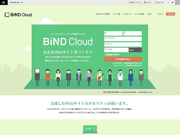 bindcloud3