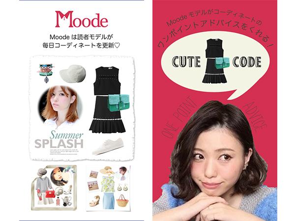moode2