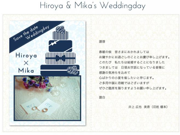 Weddingday_2