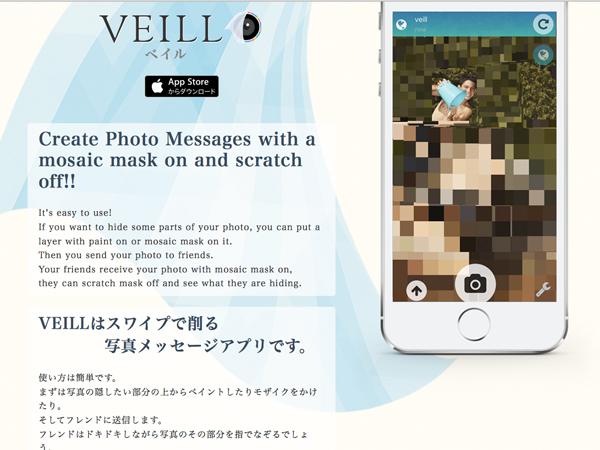 veill2