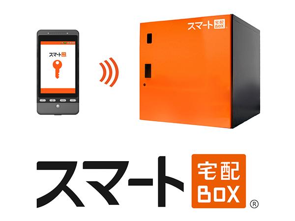 box_smart1