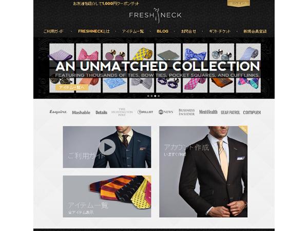 freshNeck_1