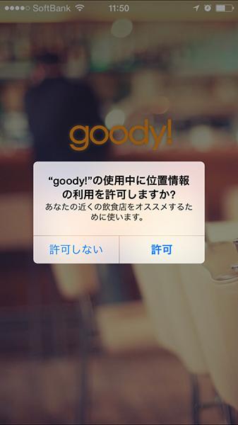 goodykari13