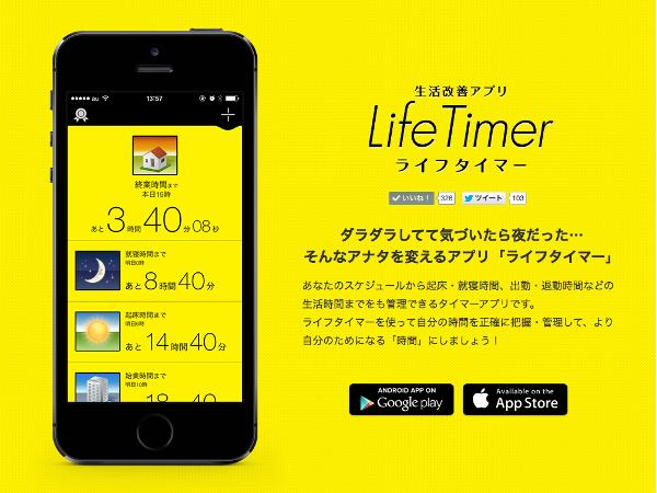 lifetimer_1