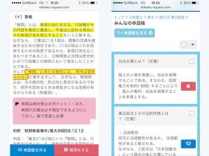 shikakusquare_2
