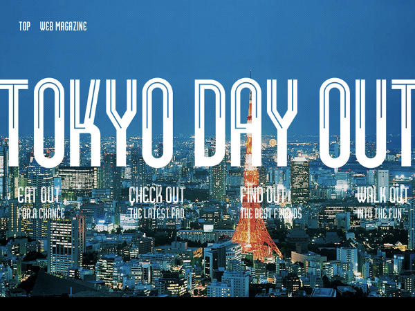 tokyodayout_1