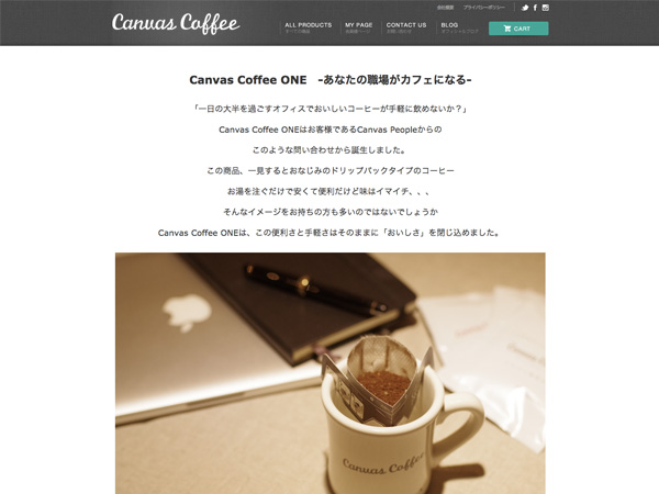 canvascofee2