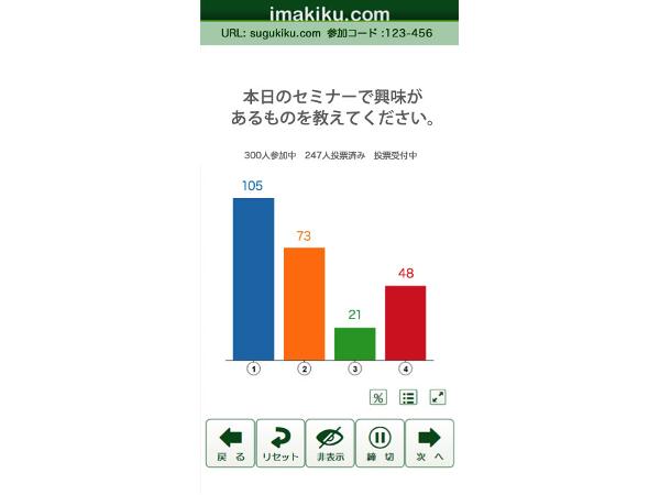 imakiku_1