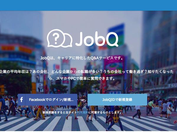 jpbq_1_new