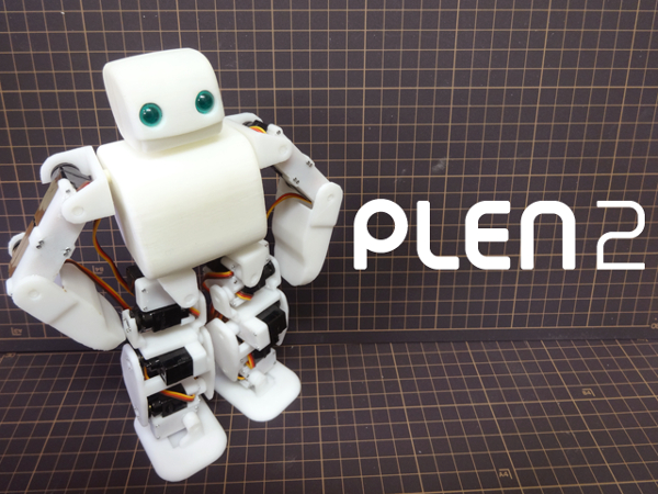 plen2_1
