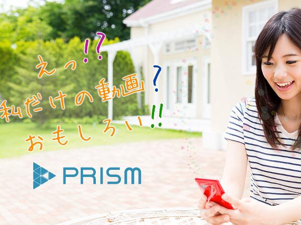 prism_1