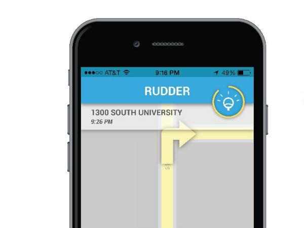 ターンバイターンを採用したRudderのインターフェイス