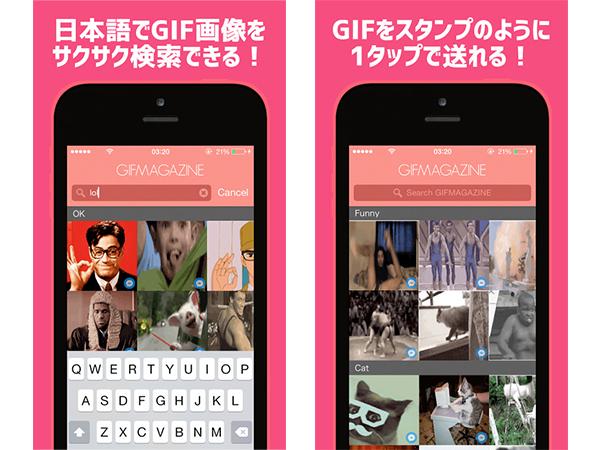 GIFmagazine2