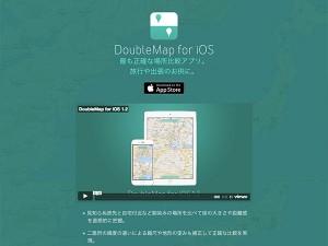 doublemap3