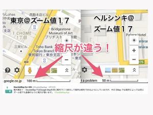 doublemap6