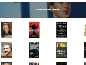 Bookstock_2