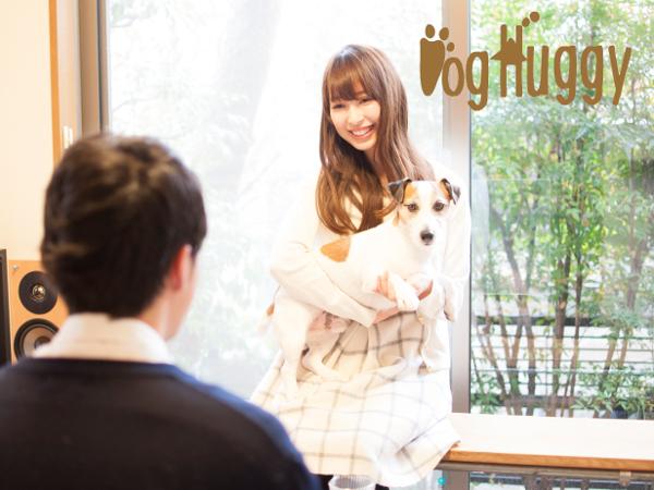 doghuggy_1