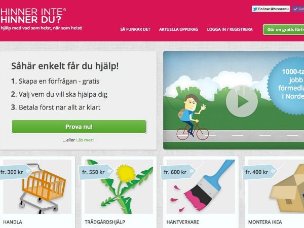 スウェーデンのP2P型オンラインプラットフォーム「HinnerDu.se」