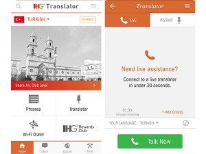 IHGTranslator3