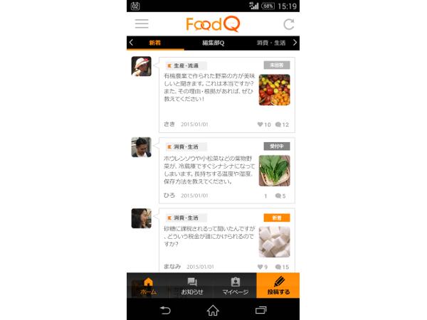 foodq_4