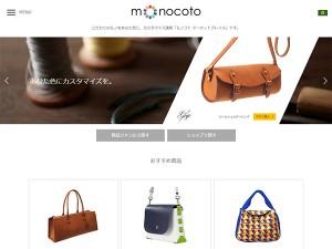 monocoto-01