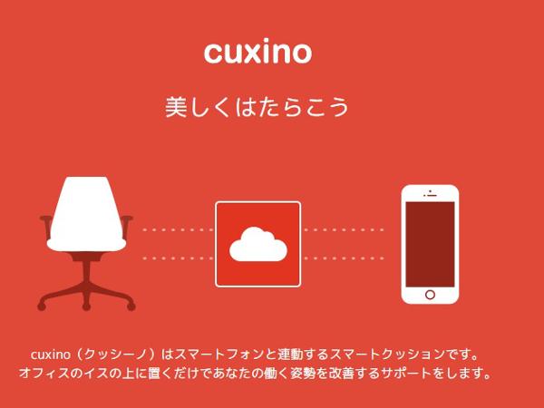 cuxino_2