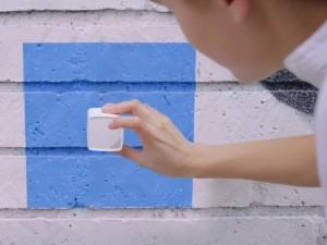Palette Cube