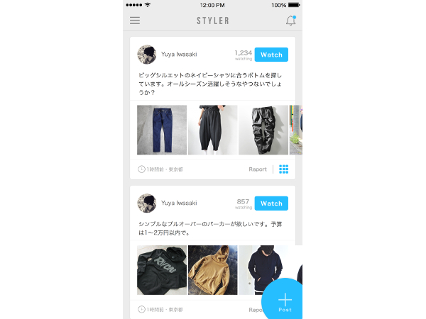 styler_3