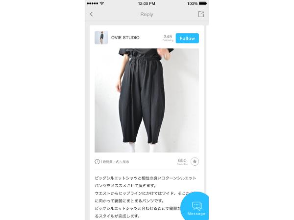 styler_4