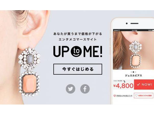 uptome_1