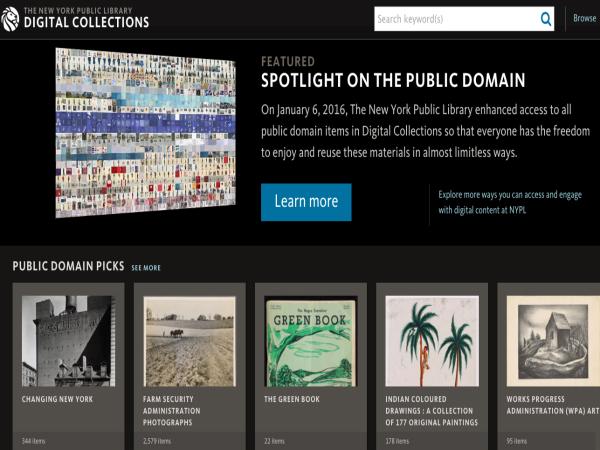 NYPLのデジタルコレクションズ
