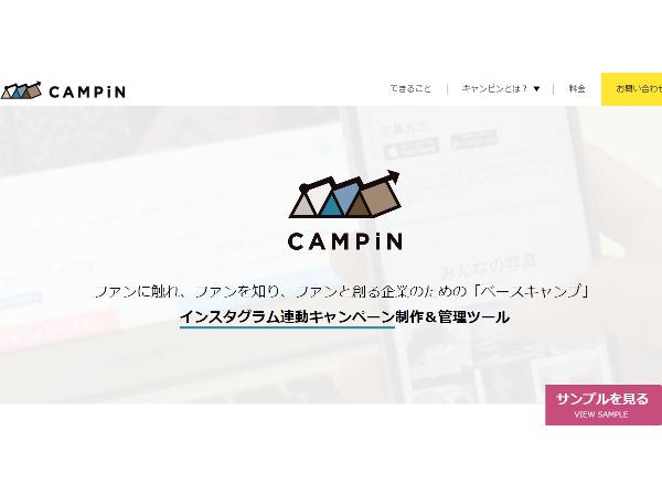 campin_new_1