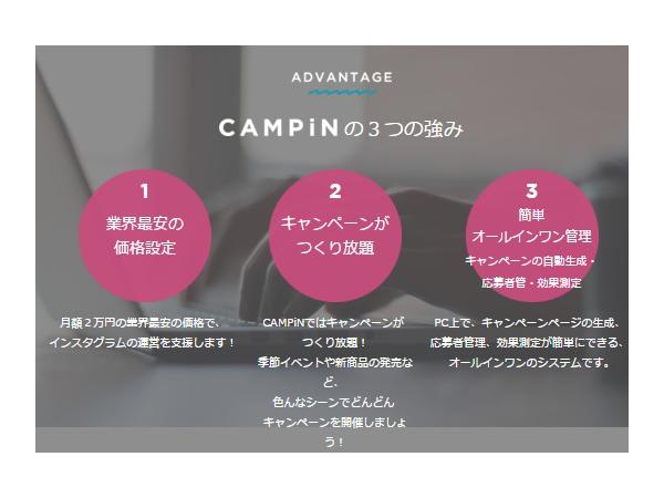 campin_new_3