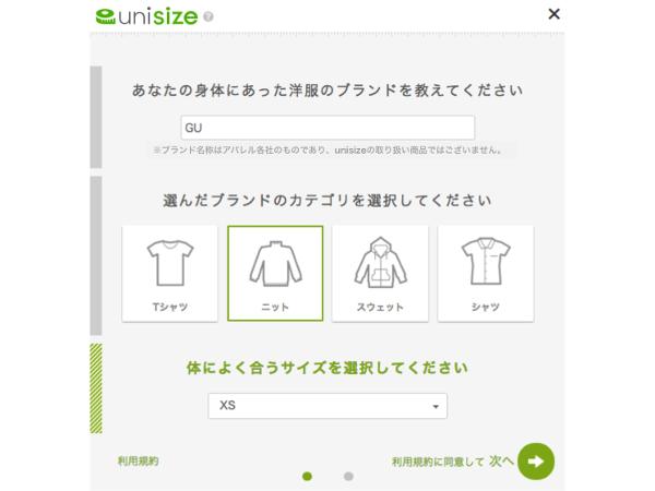 unisize_3