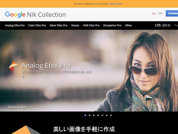 nikcollection