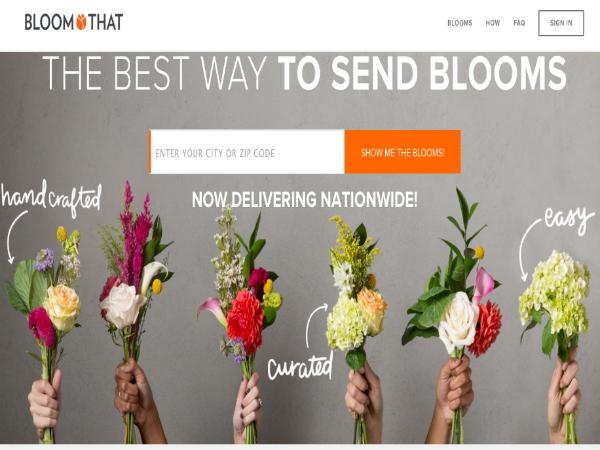 オンデマンド型フラワーギフトサービス「BloomThat」