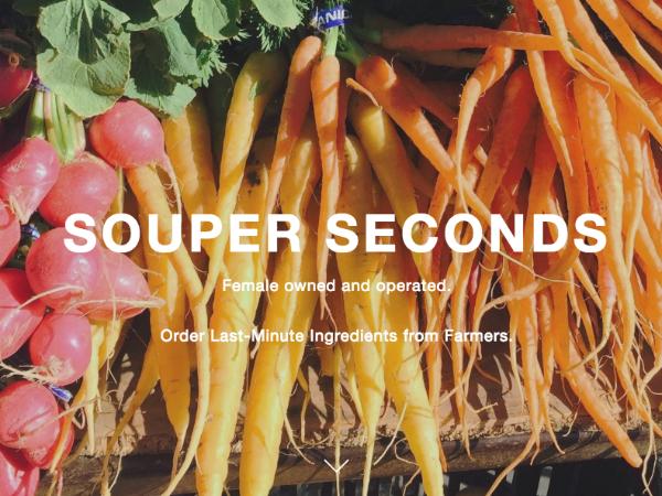 規格外青果物のためのB2Bマーケット「Souper Seconds」