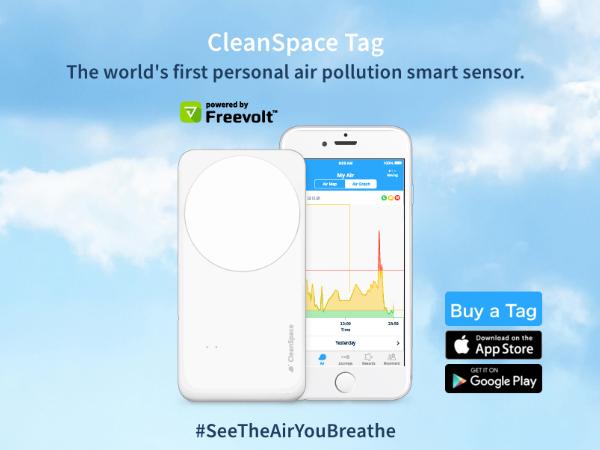 スマアプリと大気測定器を組み合わせた「CleanSpace」