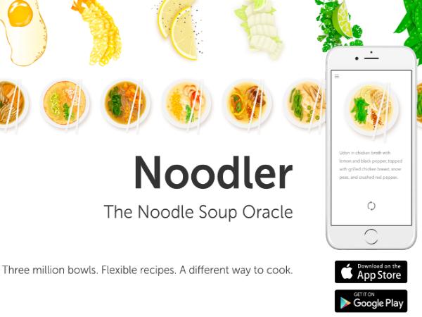 スープ麺のためのスマホアプリ「Noodler」