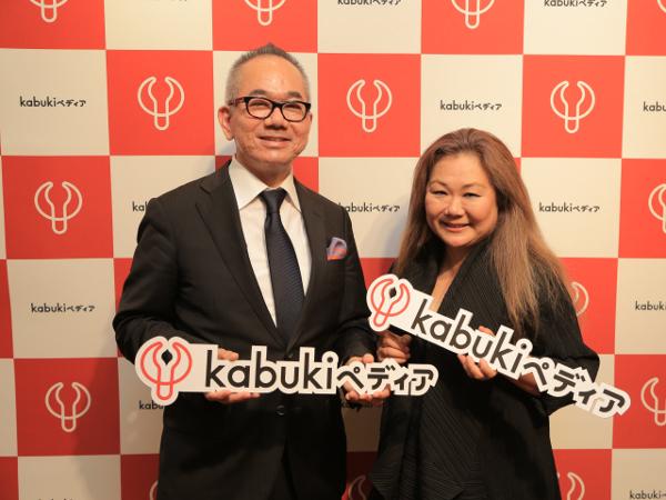 kabuki_4