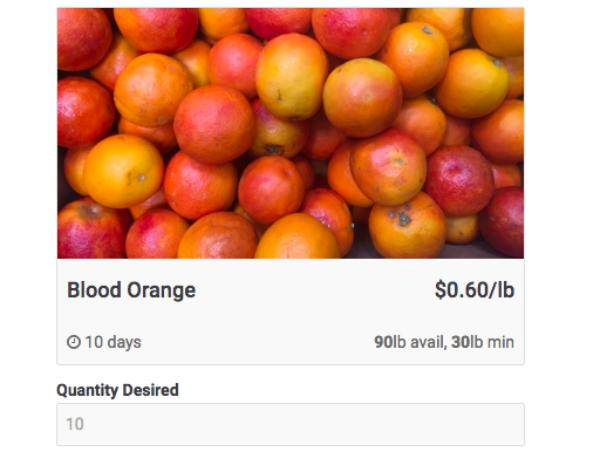 Cerplusで販売されているブラッドオレンジ