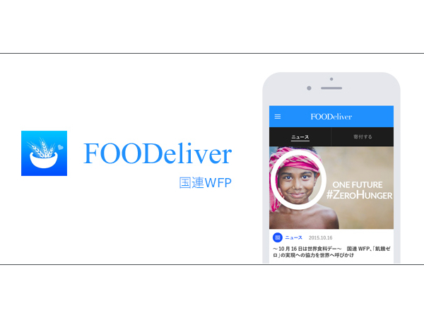 foodeliver_1