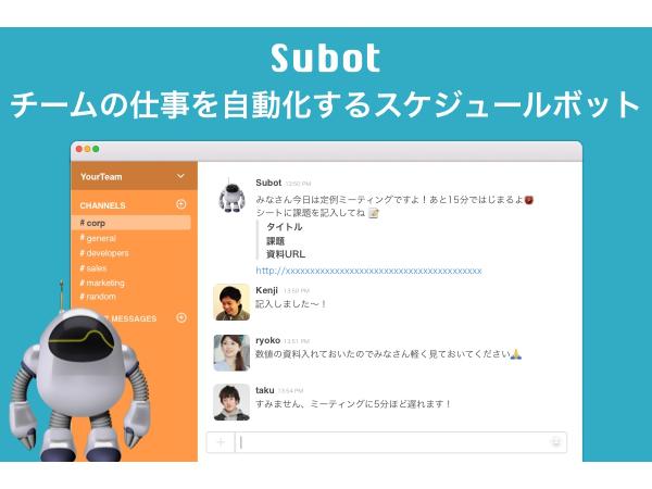 subot_1