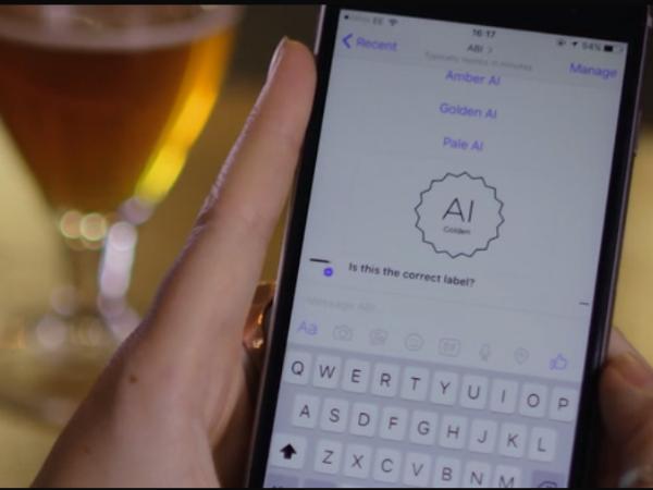 IntelligentXのビールに関する消費者フィードバック