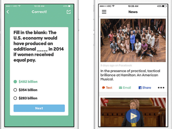 「Hillary 2016」のスマホアプリ画面(サンプル)