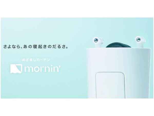 mornin_1