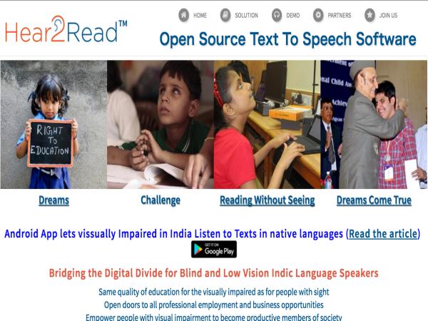 「Hear2Read」のウェブサイト