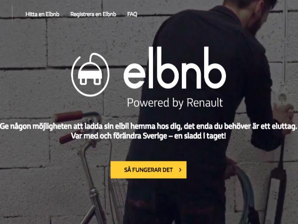 家庭のEV充電スタンドを貸し借りできる「Elbnb」