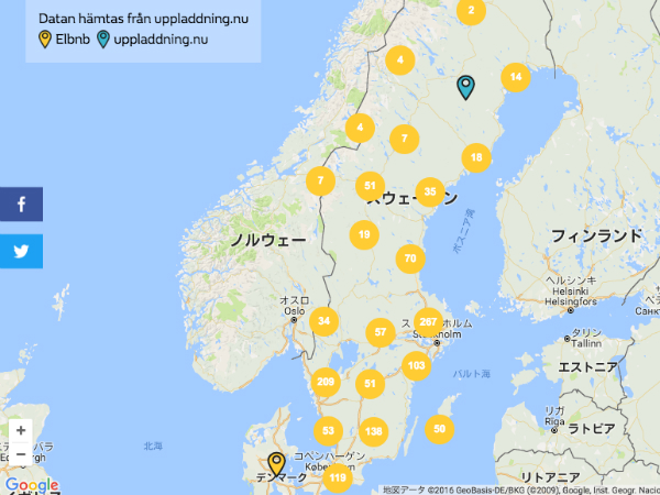 Elbnbに登録されているEV充電スタンドのマップ